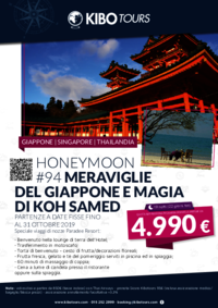 Honeymoon-94-5b6dbcafd965f.png