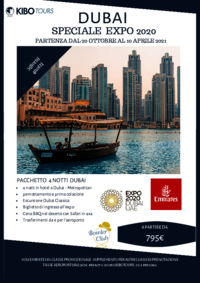 Dubai-Expo-short-pack-5e564f41e9696.png